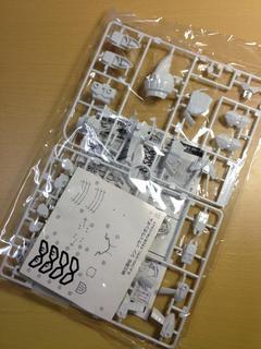 BOX STYLE