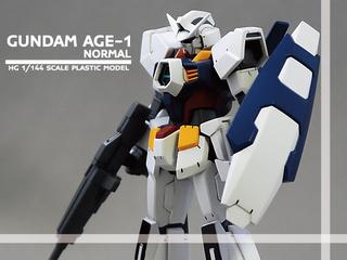 RG 1/144 ガンダムAGE-1 ノーマル